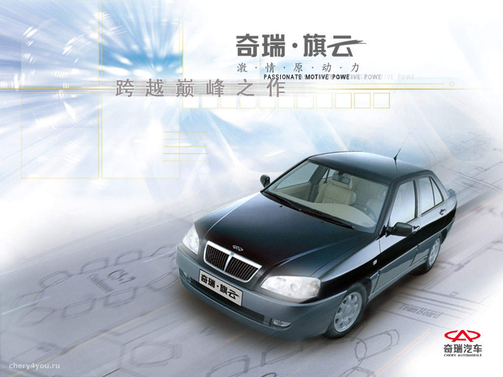 2003 Chery Amulet   pictures, information and specs - Auto