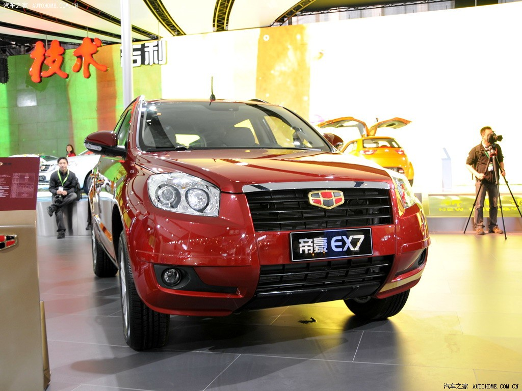 Cars geely ex 7 #13