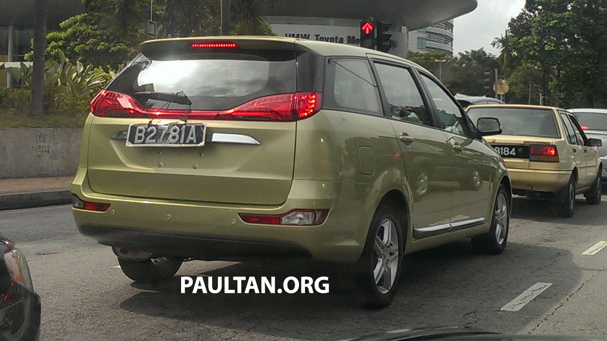 chery v5 pictures