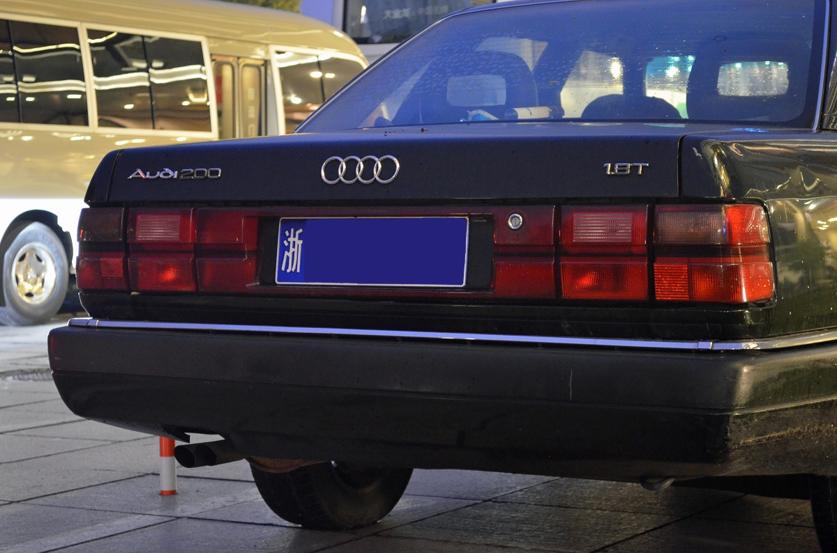 faw audi 100 pictures #12