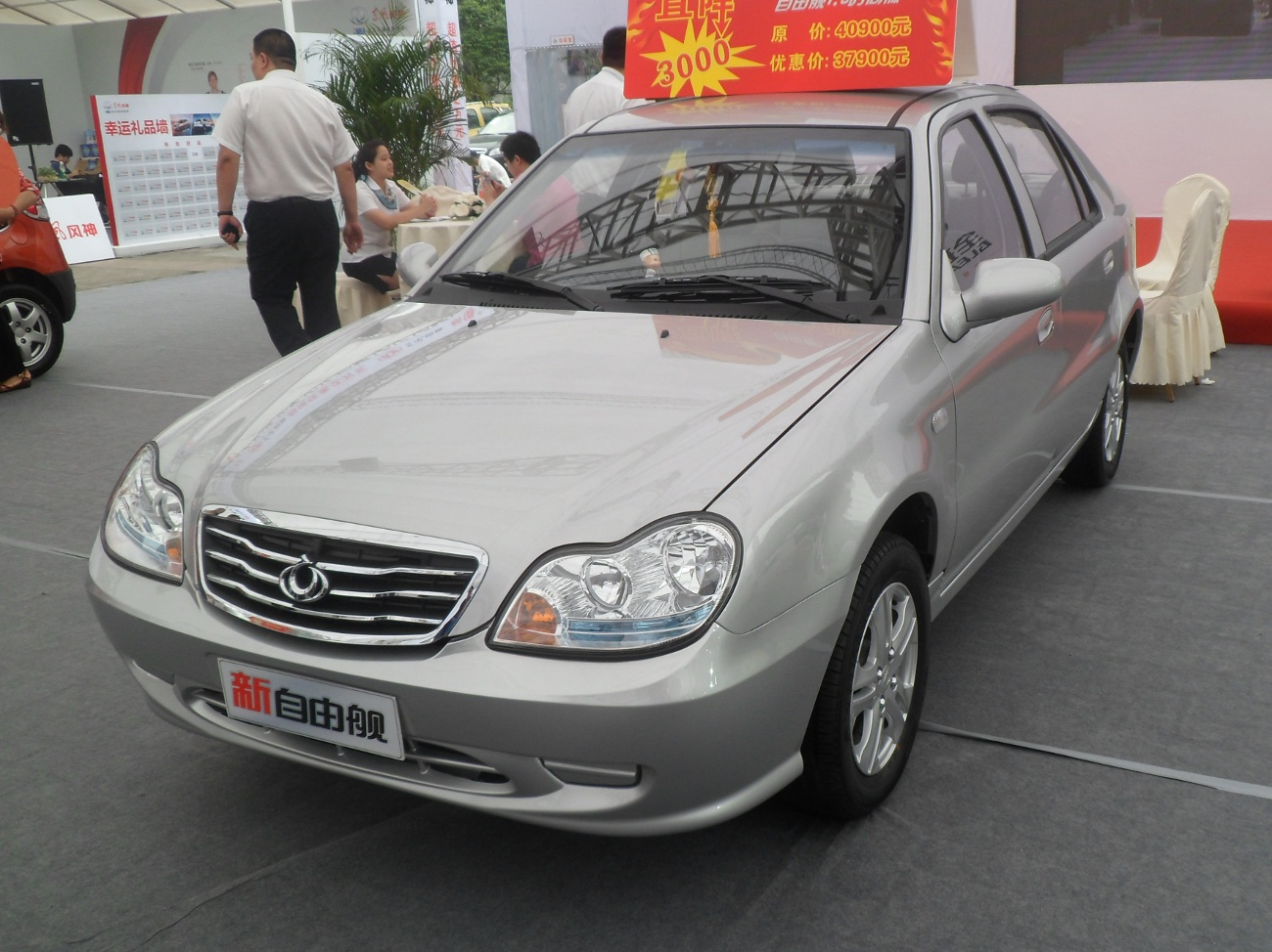 geely ck 2007 images #2
