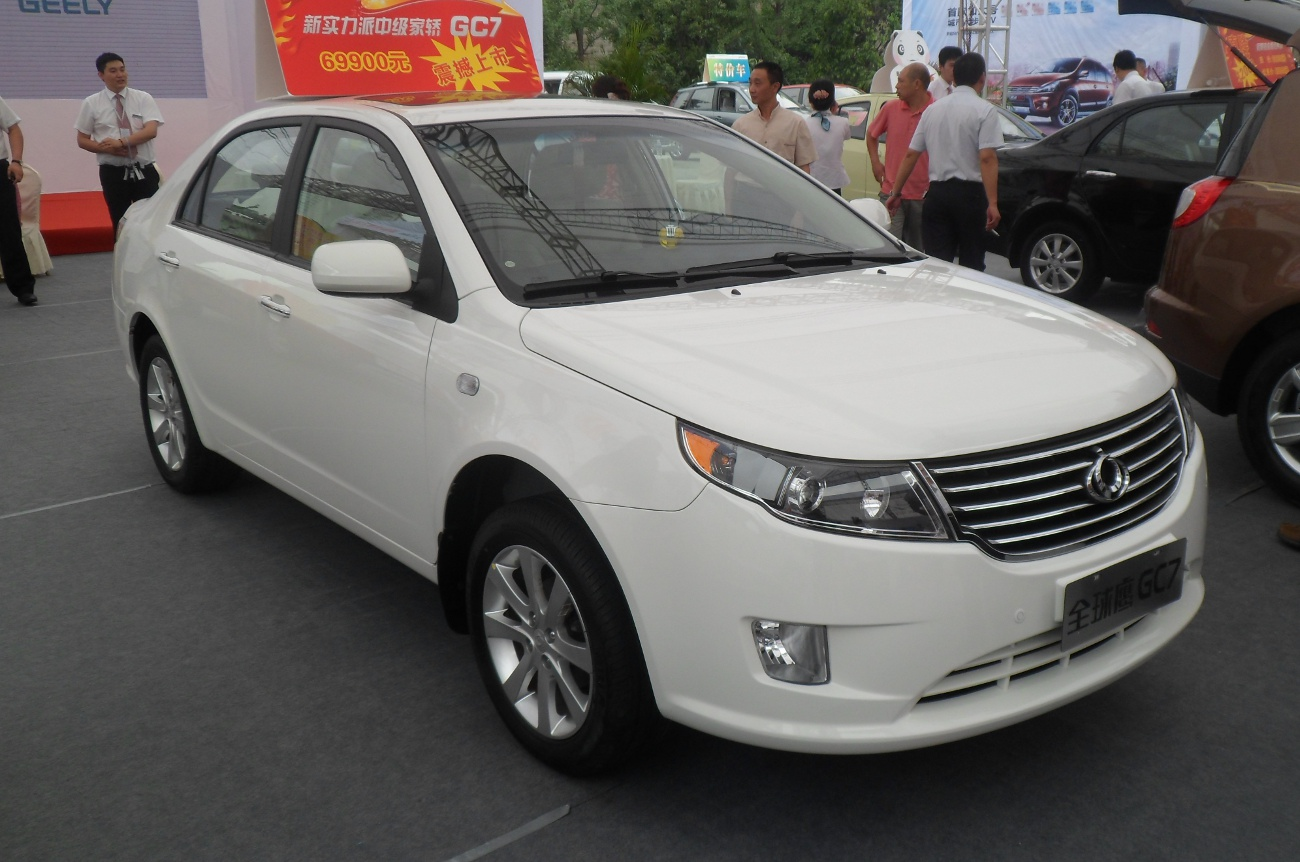 geely maple pictures
