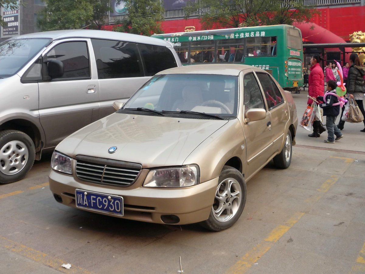 geely mr seriess #3