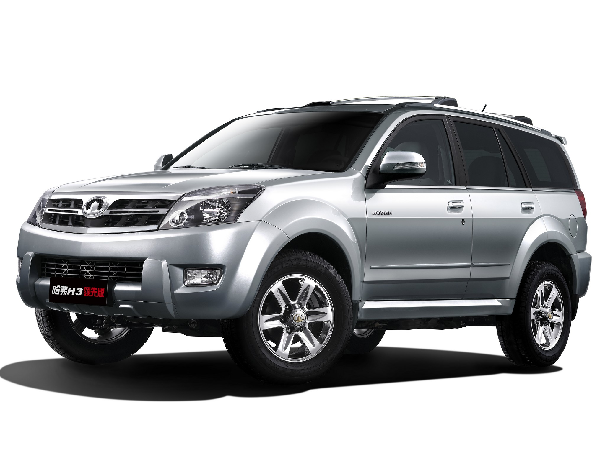 great wall hover h3 2010