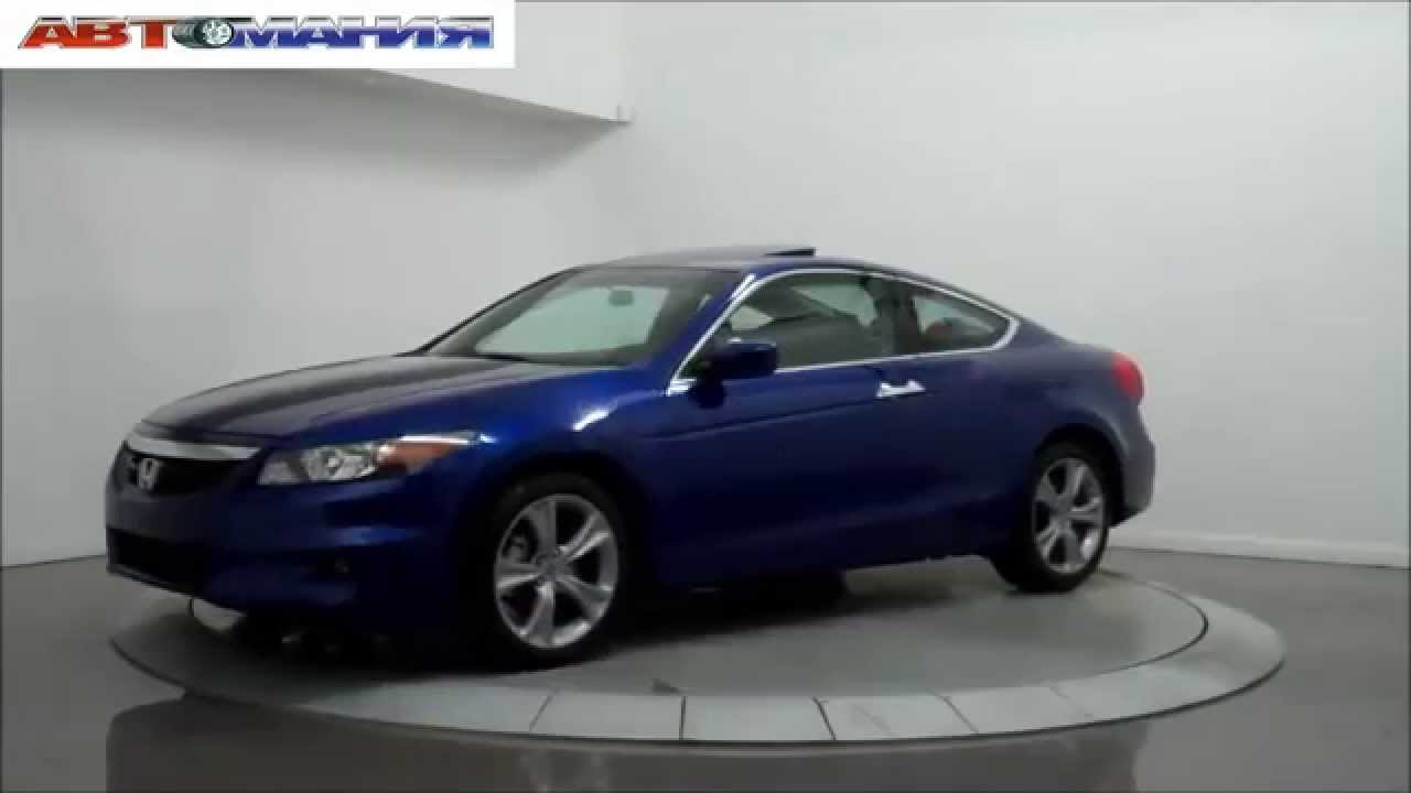 honda accord viii coupe 2011 images