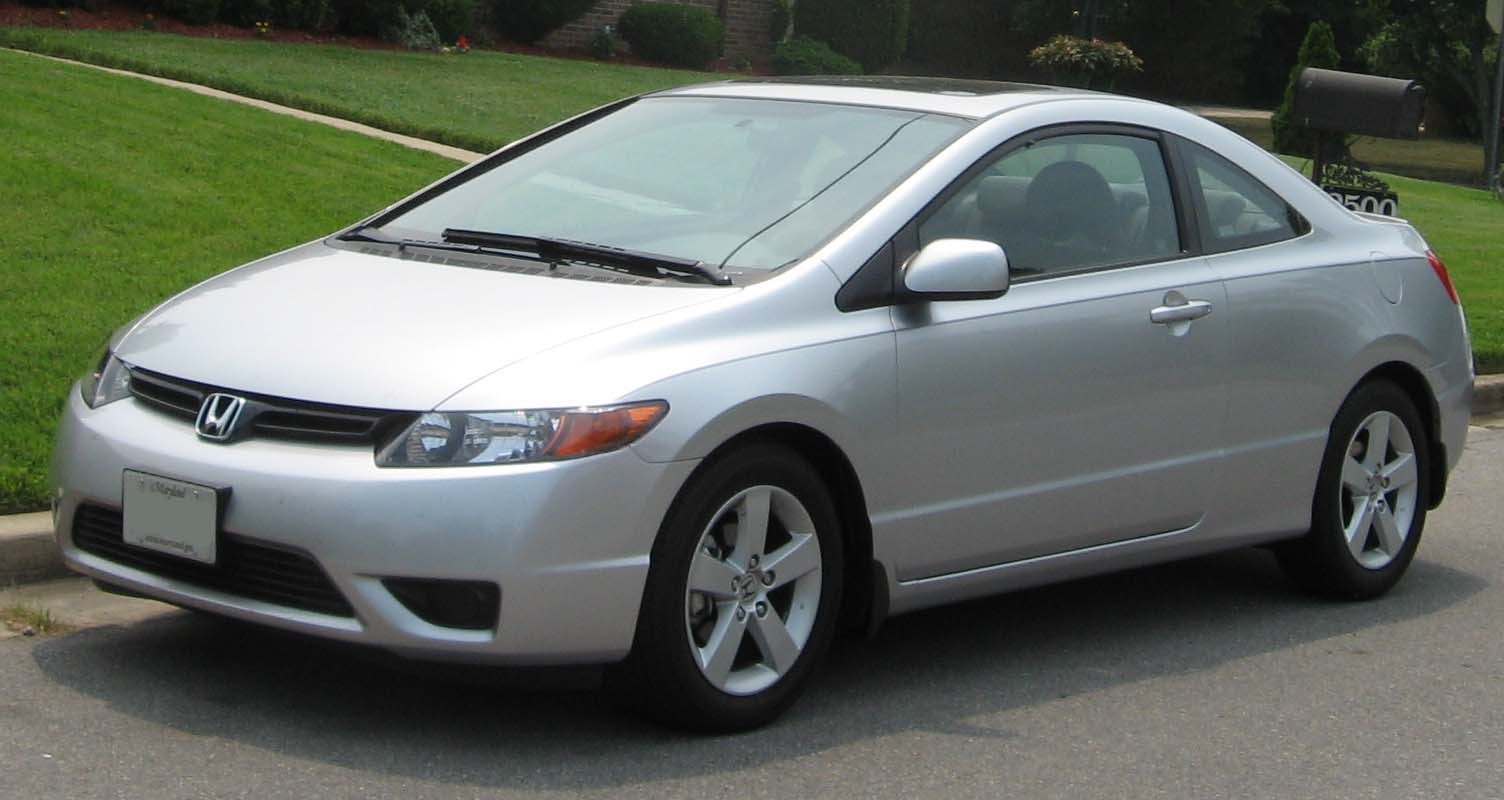2008 honda civic viii coupe pictures information and. Black Bedroom Furniture Sets. Home Design Ideas