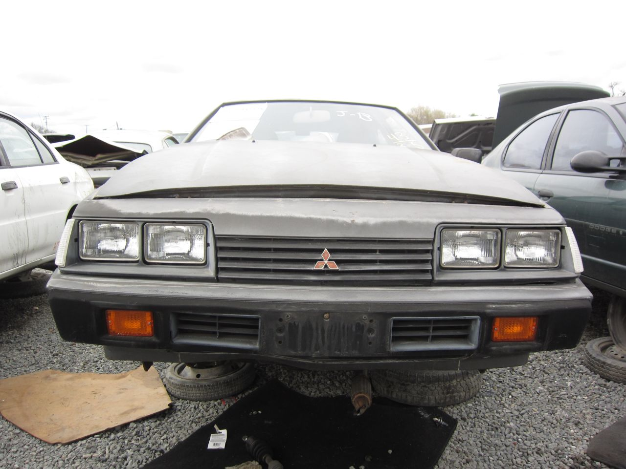 mitsubishi cordia wallpaper