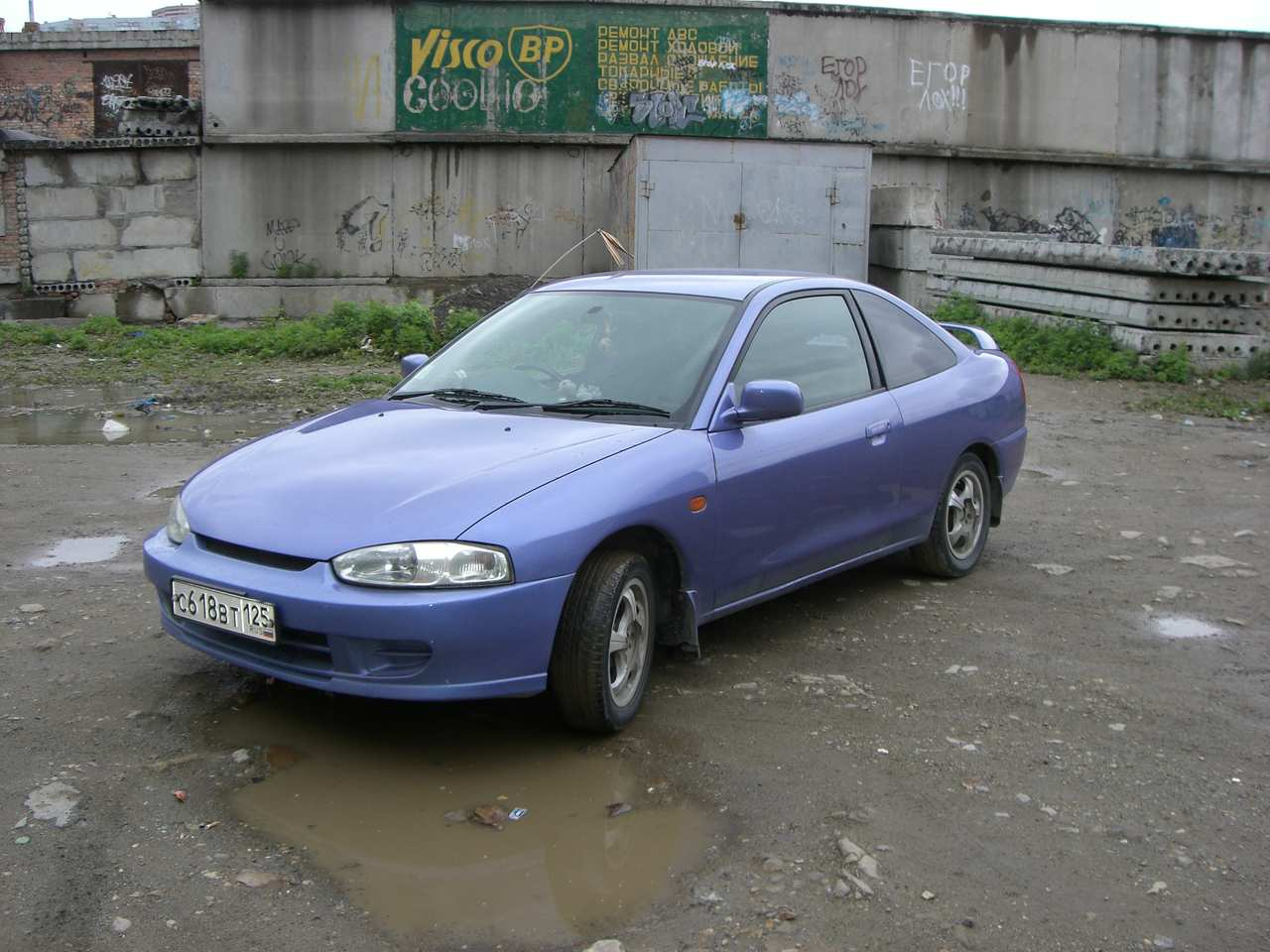 mitsubishi mirage asti (cjo) 1998 models