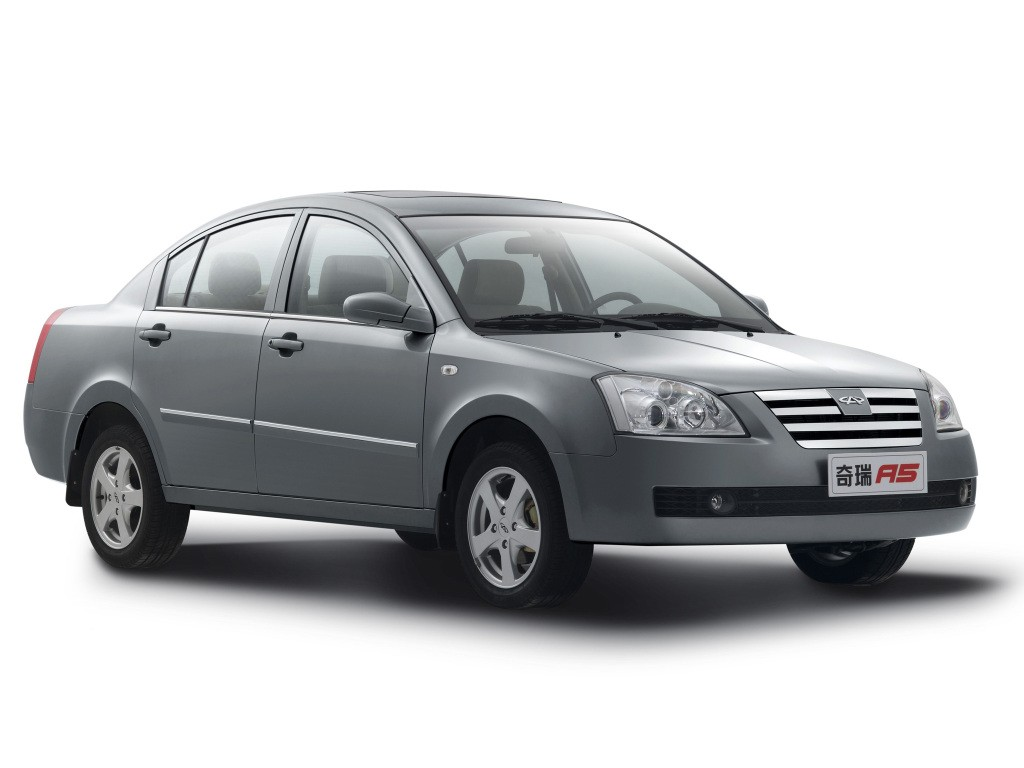 Pictures of chery fora (a5) 2013