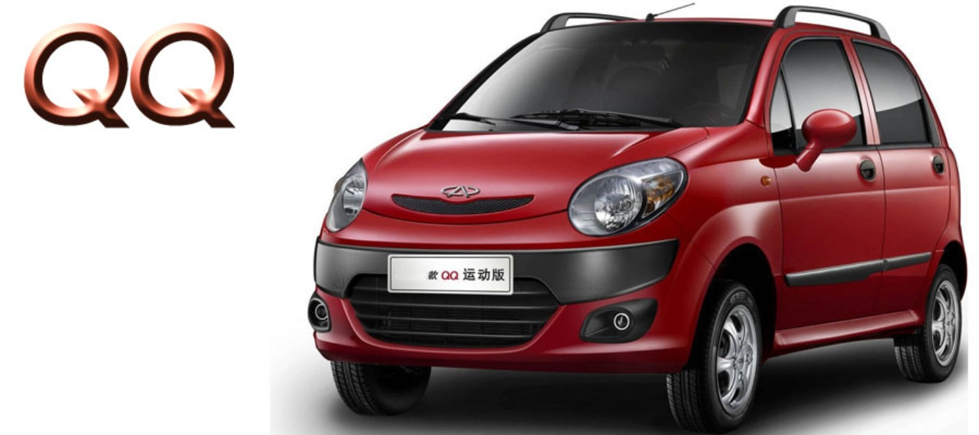 Pictures Of Chery Qq 2013 Auto