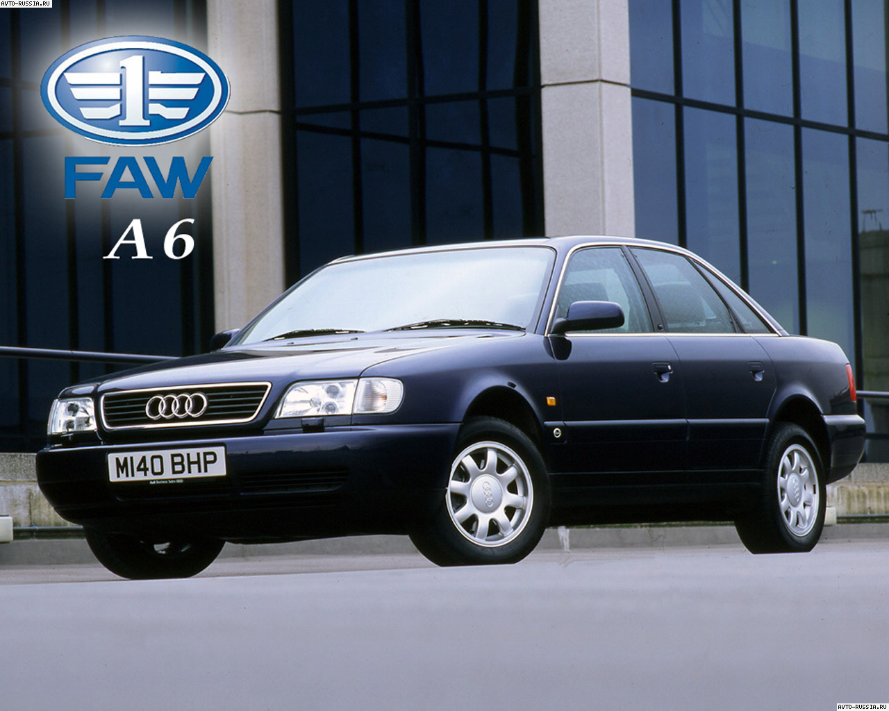 Pictures of faw audi 100 #13