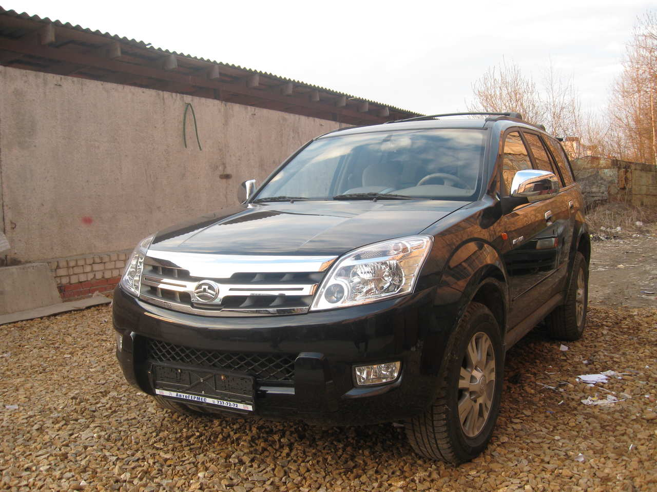 Pictures of great wall hover 2007