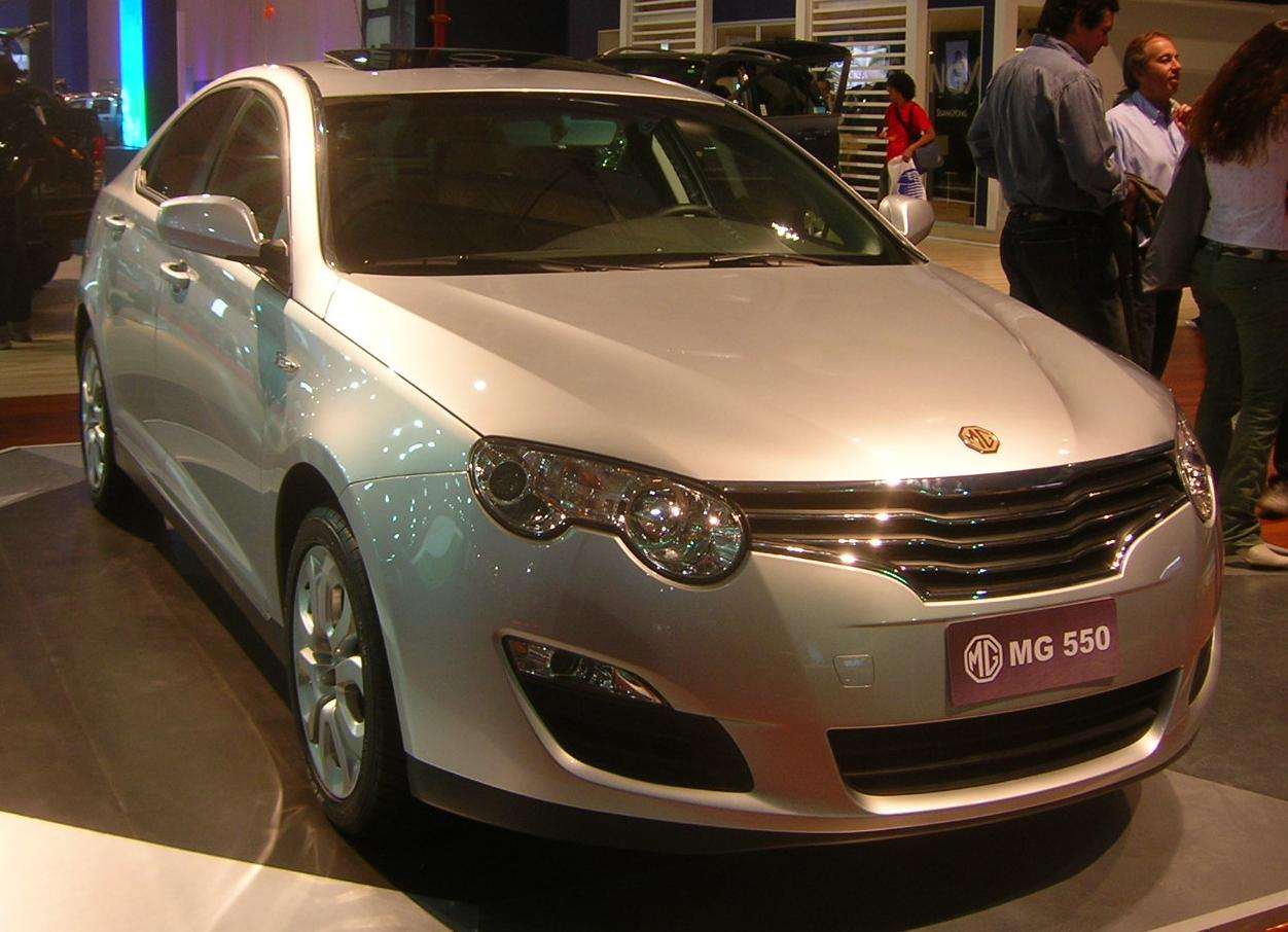 Mg 550 2010 Photo Gallery