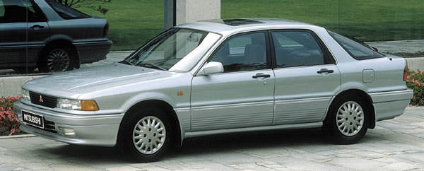 Pictures of mitsubishi galant vi 1992