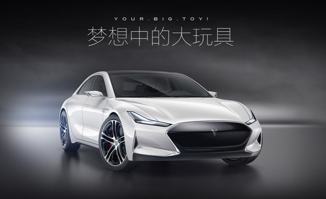 A clone of Tesla Model S unveiled in China